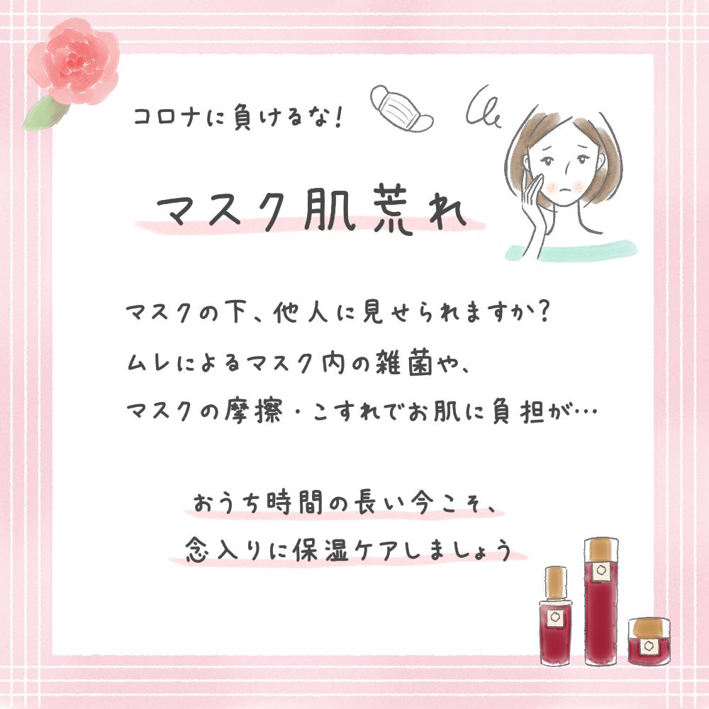 銀座ステファニー化粧品イラスト