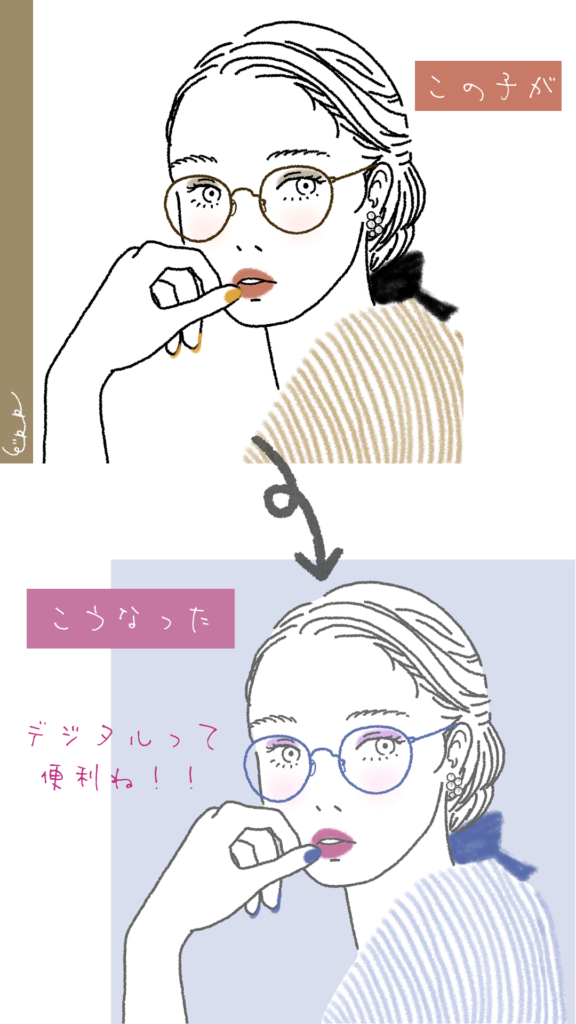 トップ画像の女の子イラスト
