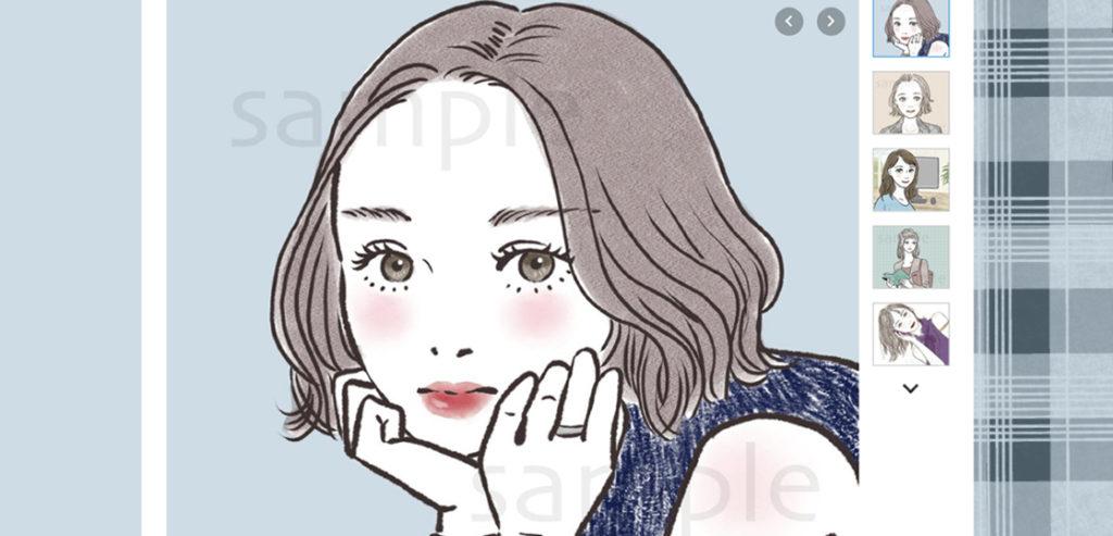 ココナラのガールズイラストのイメージ